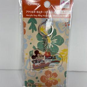 Mickey Hawaii Keychain